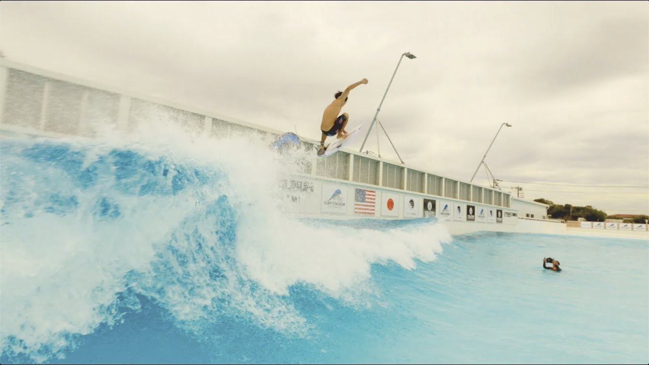 surf stadium shizunami